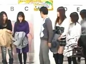 Japanese Game show part 1/3