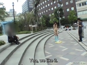 Subtitled Japanese public nudity striptease in Tokyo